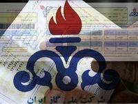 آغاز اجرای رای دیوان عدالت اداری در شرکت گاز