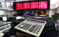 شفافسازی«بزاگرس» در مورد نوسان 50درصدی قیمت سهام/ افزایش قیمت به دلیل شرایط عرضه و تقاضا بوده است