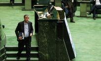 حضور 2وزیر در جلسه امروز مجلس +عکس