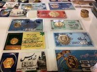 قیمت طلا و سکه در اولین روز بهمن