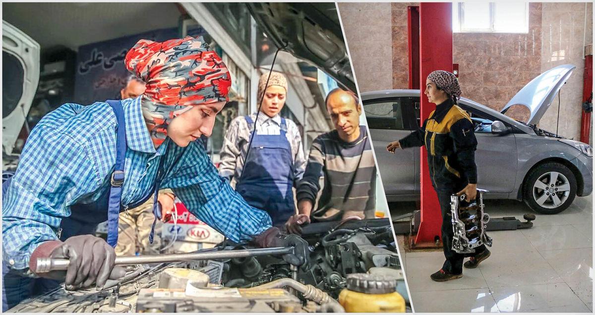 دختران مکانیک در تهران +عکس