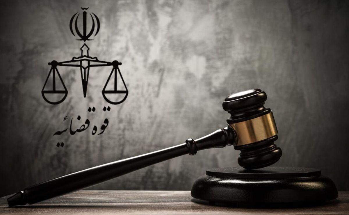 قوه قضاییه مجاز به فروش اموال منقول و غیرمنقول مازاد خود شد