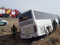 واژگونی اتوبوس یک کشته و ۴٧ مصدوم به جا گذاشت