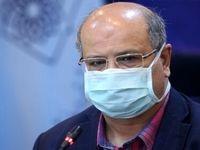 افزایش آمار مبتلایان به کرونا در تهران +فیلم