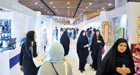 حمایت صندوق نوآوری از حضور شرکتهای دانشبنیان در نمایشگاههای ملی