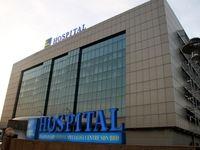 پلمب یک بیمارستانخصوصی در پایتخت
