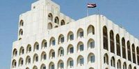 تکذیب فروش املاک وزارت خارجه عراق در آمریکا