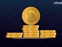 کاهش قیمت سکه در پایان روز (۱۳۹۹/۵/۵)