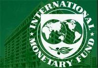 دخالت صندوق بینالمللی پول در حاکمیت ملی پاکستان