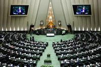 برگزاری جلسه رای اعتماد به وزیر پیشنهادی صمت در هفته آینده