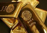 طلا گرانتر خواهد شد