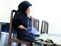 زن جوان : من شوهرم را به کشتن دادم