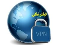 صدور مجوز دسترسی دستگاهها به فیلترشکن بدون اختلال