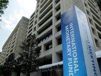 آیا صندوق پول به ایران کمک میکند؟