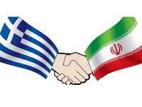 سطح مبادلات تجاری ایران و یونان قابلیت توسعه دارد