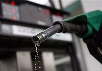 سهمیه بنزین خرداد امشب واریز می شود