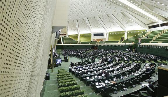 موافقت مجلس با کلیات لایحه مالیات بر ارزش افزوده