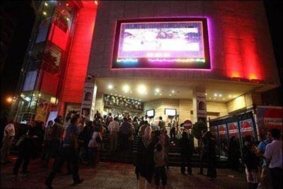 آخرین قیمت بلیت سینماها و وضعیت نیمبها