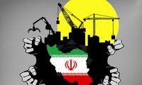 بررسی موقعیت ایران در طبقهبندی جهانی درآمد