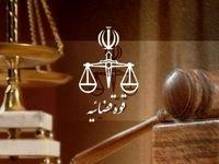 پدر کودکآزار به حبس و پرداخت دیه محکوم شد