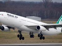 تلاش آمریکا برای توقف پرواز مستقیم ایران - ونزوئلا