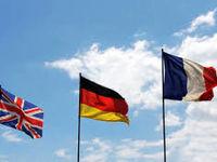 هشدار تروئیکای اروپا به ایران درخصوص عواقب خروج از برجام