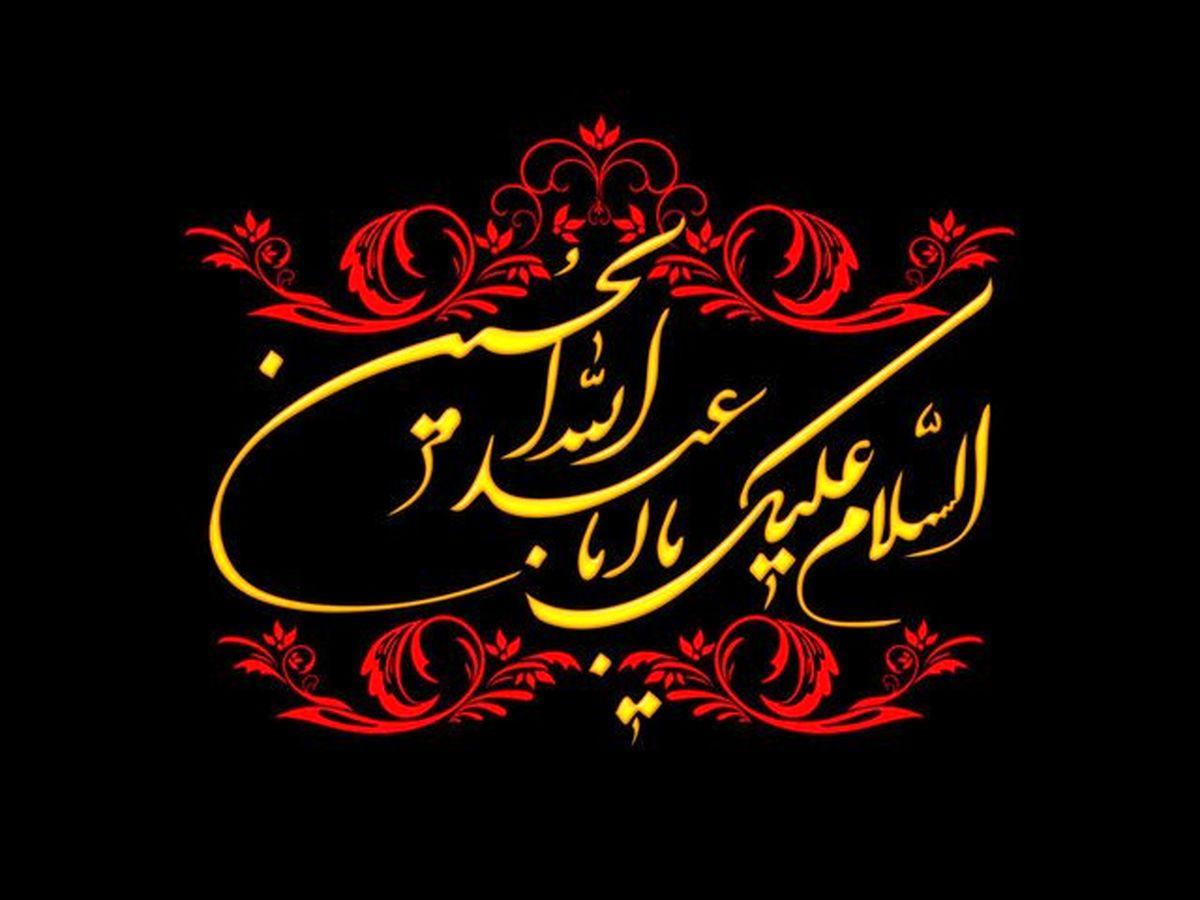 ۴پویش عزای حسینی در البرز برگزار می شود