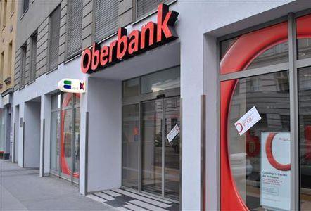 اوبر بانک اتریش مراودات خود با ایران را تمام میکند