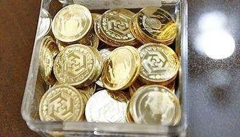 آخرین مهلت تحویل سکههای پیشفروش با سررسید یک ماهه