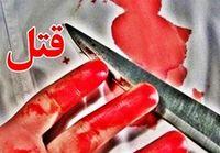 قتل پسر شیشهای به دست مادر در کرمانشاه