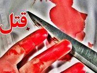 دستور جنها برای قتل عروس تهرانی