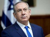 شکست «پیشانتخاباتی» نتانیاهو