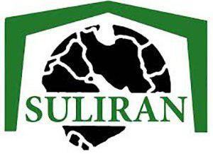 سوليران