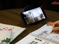 اصلاح ایرادهای شبکه شاد برای سال تحصیلی جدید