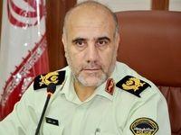 تهران فقط یک کارشناس اسلحه دارد؟