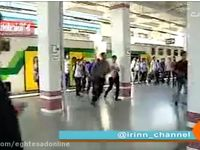مصائب استفاده از مترو +فیلم