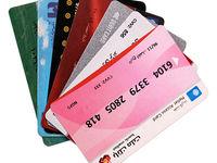 مراقب تهدید کارتهای بانکی باشید