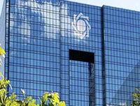 شرکتهای تعاونی اعتبار صرفاً در فضای اداری مجاز به فعالیت هستند