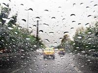 سامانه بارشی فعالی وارد کشور میشود