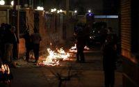 برخورد پلیس با  تجمع در چهارشنبه سوری