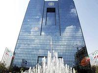 ادغام موسسه ثامن در بانک انصار نتیجه کار کارشناسی بانک مرکزی بود