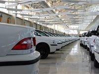 افزایش قیمت خودروهای پیشفروش شده ممنوع