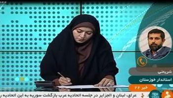 استاندار خوزستان: زلزله اندیکا تلفاتی جانی نداشت +فیلم