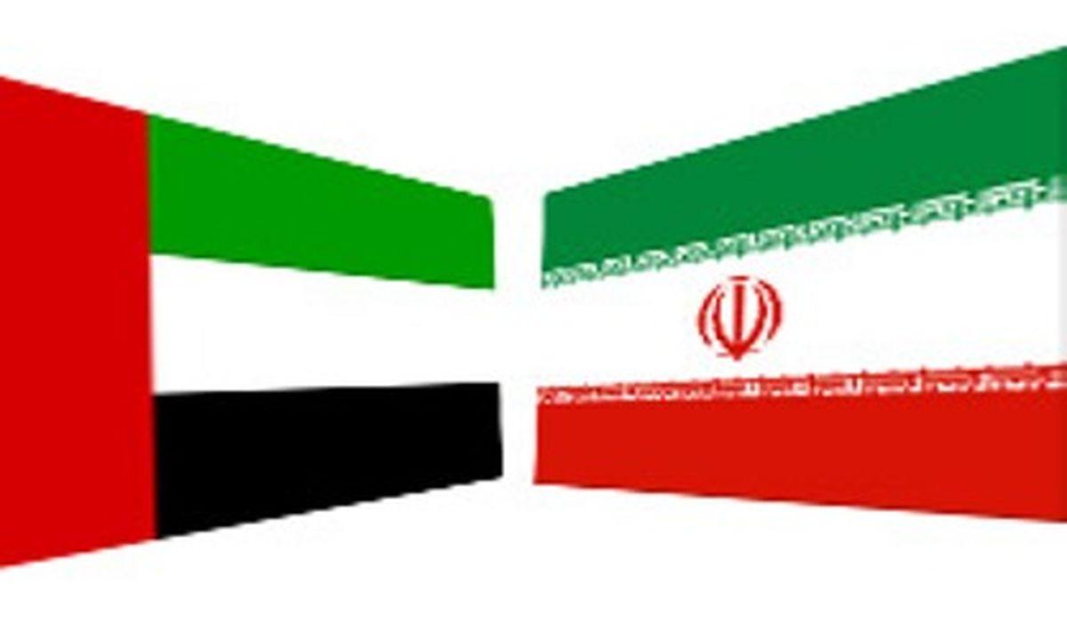 احضار کاردار ایران در ابوظبی