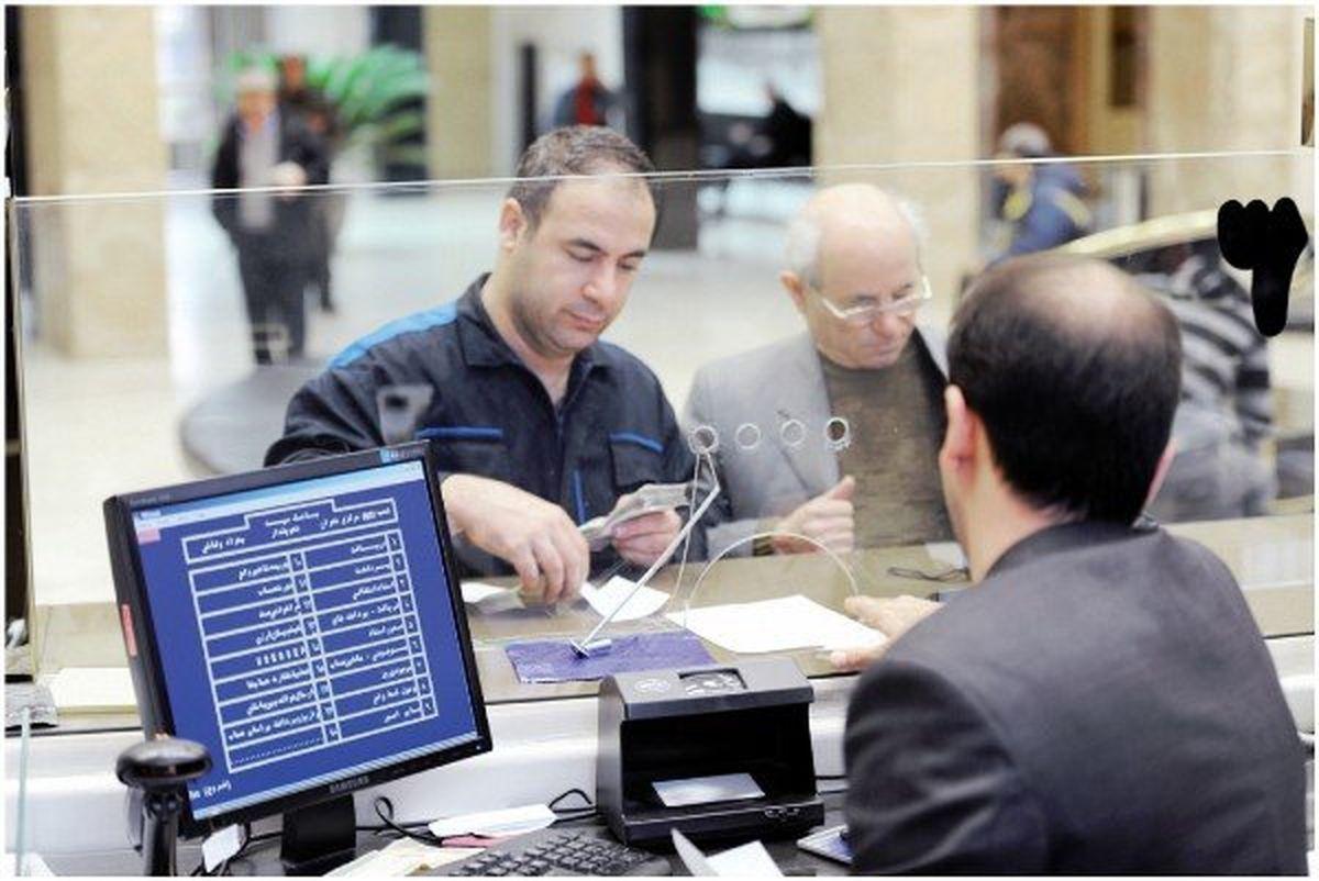 شبکه بانکی کشور مشتری خوش حساب را دوست ندارد