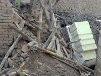خسارت زلزله به یاسوج و سیسخت؛ ۷۸ میلیارد تومان شد