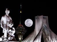 این ماه زیبا دلیل زلزله دیشب تهران؟ +عکس