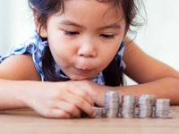 آموزش ۲ مفهوم اقتصادی به کودکان زیر ۵ سال