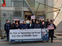 حضور روسای سازمانهای مردم نهاد کرهای ضد جنگ در سفارت ایران