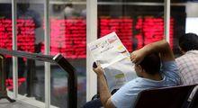 انتظارات بازار سرمایه و سهامداران از دولت جدید